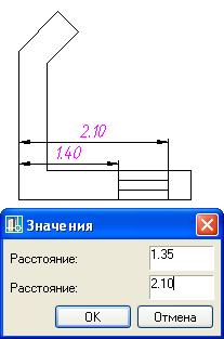 《CSoft PlanTracer专业版v8.0.3类似于CASS的测绘cad软件》